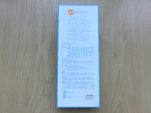 CIMG2160
