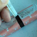 ベルンのミルフィーユ パッケージの剥き方