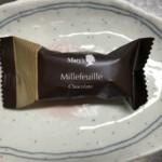 メリーチョコレート ミルフィーユ 対 ベルンのミルフィユ ミルフィーユ対決第8弾 口コミ 通販